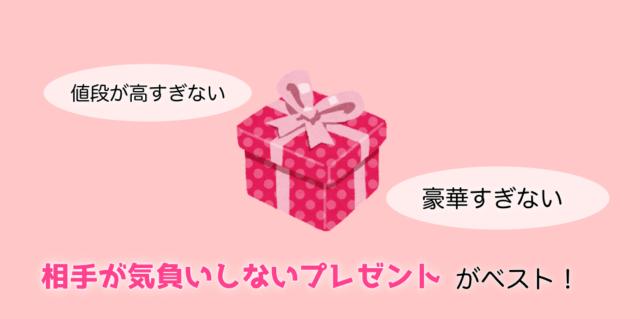 看護師,プレゼント,値段