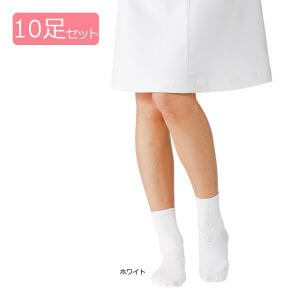 看護師の友達へのプレゼント,靴下