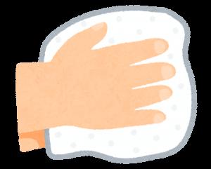 手を拭いているイラスト