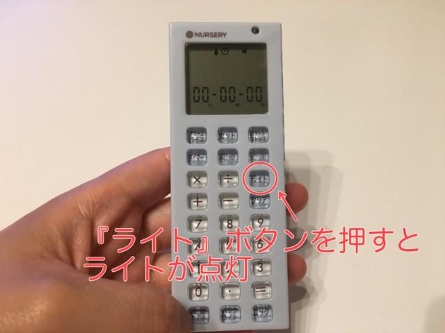 dretec(ドリテック)の電卓付点滴タイマーの使い方,ライト