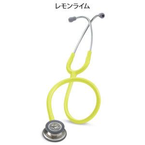 コードブルーで有岡大貴(名取颯馬)が使っている聴診器(3M リットマン クラシックⅢ)