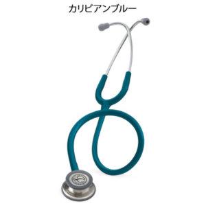 コードブルーで浅利陽介(藤川一)が使っている聴診器(3M リットマン クラシックⅢ)