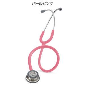 コードブルーで荒木優子(横峯あかり)が使っている聴診器(3M リットマン クラシックⅢ)
