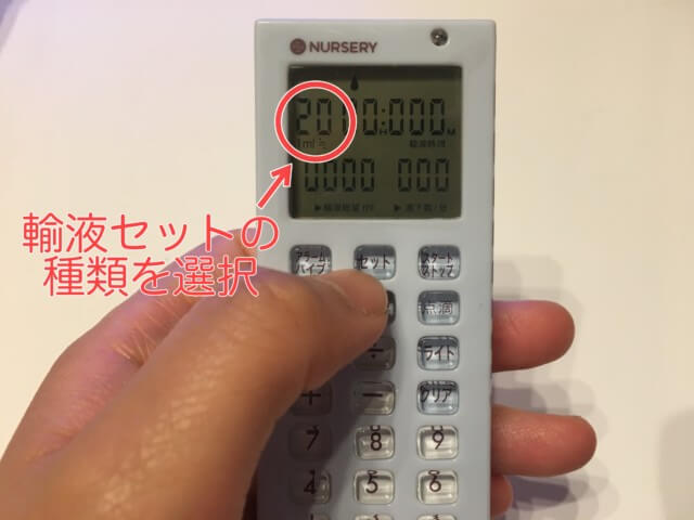 dretec(ドリテック)の電卓付点滴タイマーの使い方,点滴滴下数計算