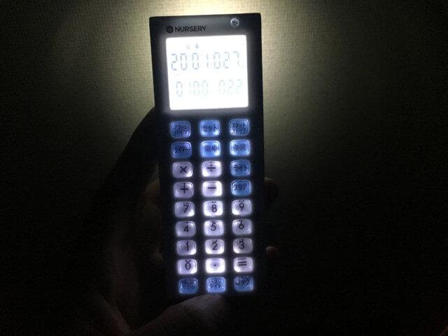 看護師,夜勤,ライト付き電卓
