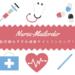 【看護師おすすめ通販サイトランキング】現役看護師が実際に利用しました!
